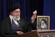 ایٹمی معاہدے کے بارے میں ہمارے لیے فریق مقابل کے وعدے نہیں بلکہ صرف اس کا عمل معیار ہے، رہبر انقلاب اسلامی