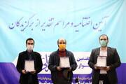 فیلم | گزارشی از اختتامیه هفتمین جشنواره پژوهشی علامه حلی استان قم