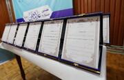 اسامی برگزیدگان هفتمین جشنواره علامه حلی استان قم