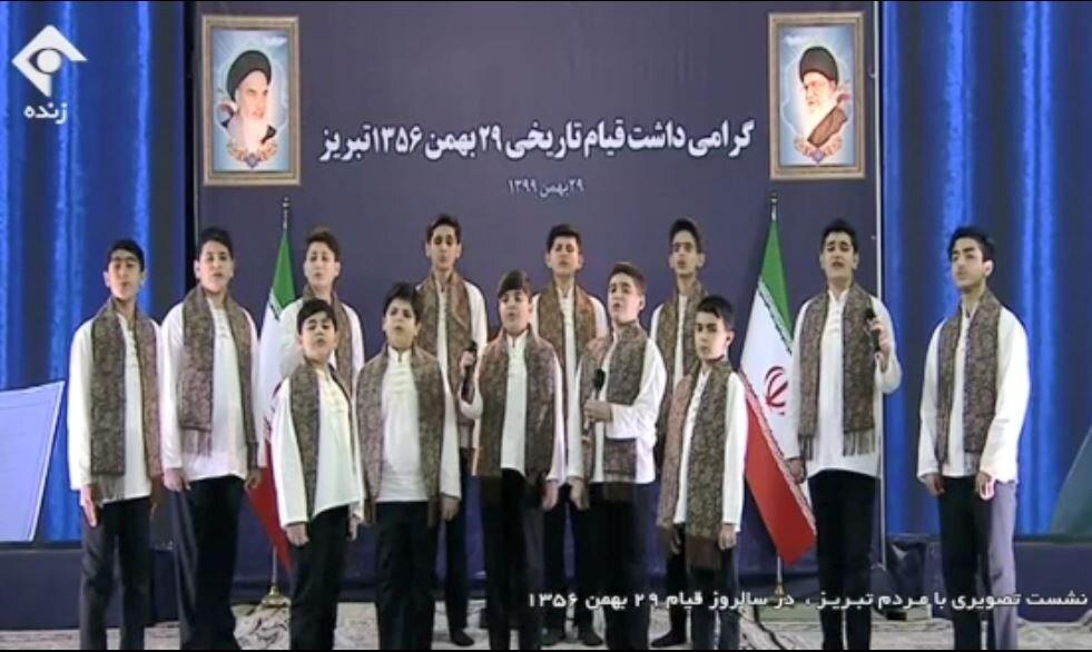 فیلم | اجرای سرود آذری توسط نوجوانان تبریزی در ارتباط تصویری با رهبر انقلاب