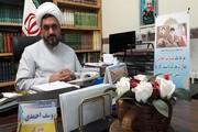 پذیرش مسئولیت در نظام اسلامی باید بر مبنای تعهد و تخصص باشد