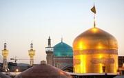 حرم امام رضا علیہ السلام میں جشن مولود کعبہ کا انعقاد