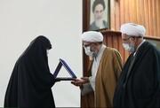 اسامی برگزیدگان حوزه علمیه خواهران استان قم در هفتمین جشنواره علامه حلی
