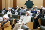 گزارشی از دومین همایش کتاب سال حکومت اسلامی