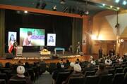 تصاویر/ مراسم بزرگداشت آیت الله فاضلیان در همدان
