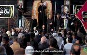 موكب في النجف الاشرف يرحب بزيارة بابا الفاتيكان + فيديو