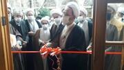 تصاویر/ افتتاح کتابخانه تخصصی و نمایشگاه گفتمان علمی انقلاب در مدرسه علمیه مروی تهران