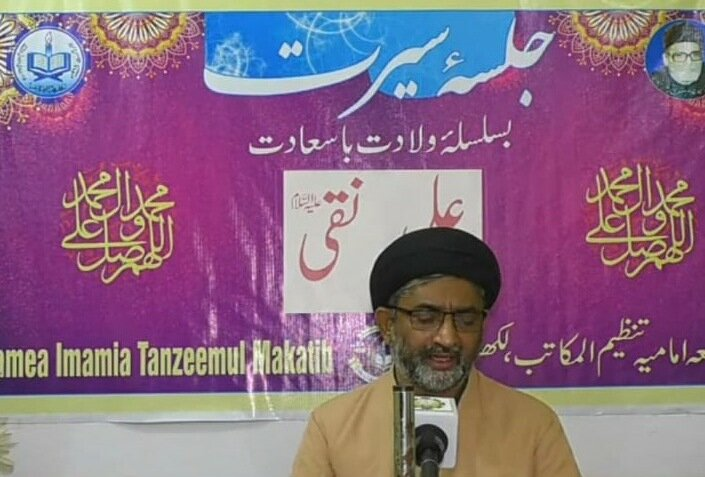 مراجع کرام کی مخالفت امام معصوم کی مخالفت ہے، مولانا سید صبیح الحسین رضوی