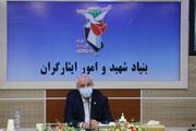 دستور رئیس بنیاد شهید برای رفع مشکلات ایثارگران آسیبدیده زلزله کهگیلویه و بویراحمد