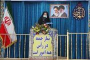 تریبون نماز جمعه شهرکرد به خانم دانشجو سپرده شد | انتقاد از استاندار تا قسم دادن مردم برای انتخاب در طراز انقلاب