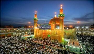 """Imam Ali (a) the Herald of Unity"" Written by Seyyed Kazem Mirjalili (Part II)"