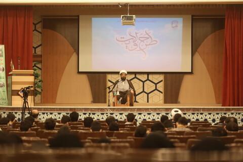مراسم افتتاحیه دوره مجازی طرح ولایت در موسسه آموزشی و پژوهشی امام خمینی(ره)