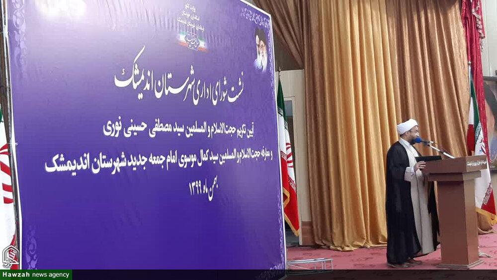 تصاویر/ آیین تکریم و معارفه امام جمعه اندیمشک