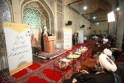 تصاویر/ افتتاح کتابخانه تخصصی و نمایشگاه دائمی گفتمان علمی انقلاب اسلامی در مدرسه علمیه مروی تهران
