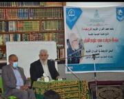 """بغداد میں """"الاشارہ فی القرآن الکریم"""" کے عنوان سے قرآن سمپوزیم کا انعقاد"""