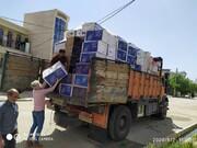 فیلم | آنچه ستاد اجرایی فرمان امام(ره) در زلزله سی سخت انجام داد