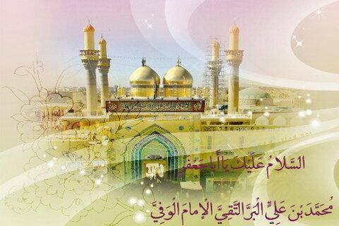 ولادة الإمام محمد الجواد (ع)