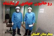 روحانیون جهادی استان کرمانشاه تجلیل می شوند