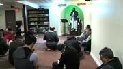 انجمن اسلامی در بریتیش کلمبیای کانادا نقل مکان میکند