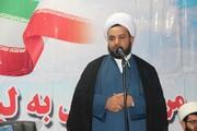 اقتدار ملت ایران دستاورد مبارزه با نظام سلطه است