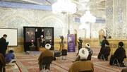 روضہ امام رضا (ع) میں ڈاکٹر جلال الدین رحمت کی مجلس فاتحہ خوانی