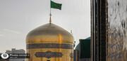 امام محمد تقی (ع) کے یوم ولادت کے موقع پر حرم مطہر رضوی کے نورانی گنبد کی مرمت مکمل