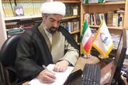 یادداشت رسیده | ترک فعل در نظام اسلامی