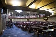 بیانیه پایانی هشتمین اجلاس رسمی مجلس خبرگان رهبری «دوره پنجم»