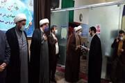تصاویر/ تجلیل از طلاب و روحانیون جهادی کرمانشاه فعال در عرصه مبارزه با کرونا