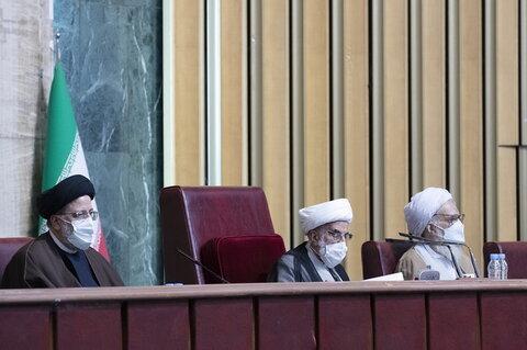 هیئت رئیسه مجلس خبرگان رهبری