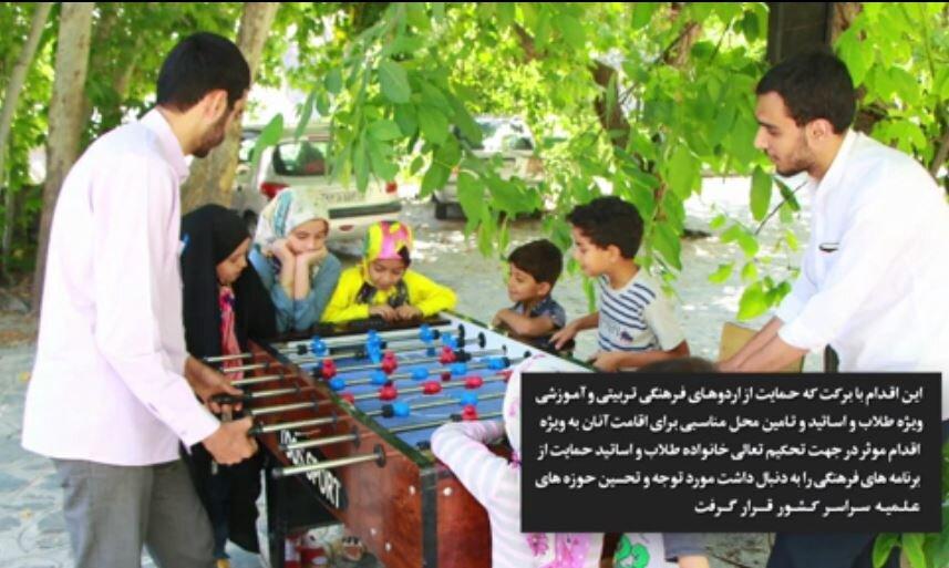 کلیپ معرفی مجتمع فرهنگی، تربیتی و آموزشی مفتاح در مشهد