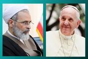 اختصاصی/ ابراز نگرانی پاپ از توهین به پیامبر اسلام(ص)