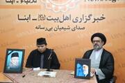 تصاویر / مراسم مجازی هفتمین روز درگذشت مرحوم جلال الدین رحمت