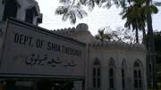 علی گڑھ مسلم یونیورسٹی کی دینیات فیکلٹی جہاں شیعہ و سنی دینیات کی تعلیم دی جاتی ہے