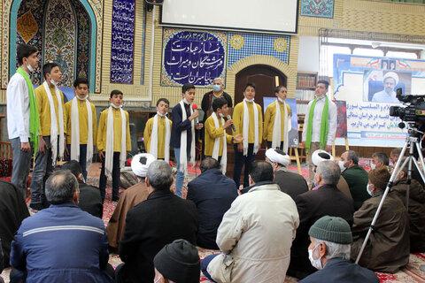 تصاویر/ سفر نماینده ولی فقیه در خراسان شمالی به شهرستان تلفیقی راز و جرگلان