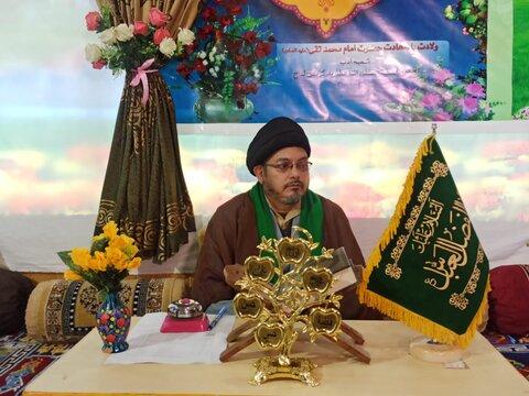 Birth Anniversary of Hazrat Imam Mohammad Taqi (AS) in Kargil