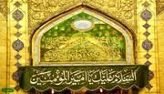حضرت علی (ع) کی شخصیت غیر مسلم دانشوروں کی نگاہ میں