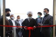 تصاویر / افتتاح مرکز فوقتخصصی جراحی محدود درمان ناباروری طهورا