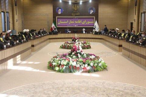 شورای ستاد نماز یزد