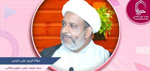 مولانا فیروز علی بنارسی