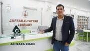 کراچی میں جدید طرز پر قائم شاندار جعفر طیار لائبریری کا افتتاح +ویڈیو