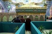 محافل حرم حضرت معصومه(س) در آخرین هفته سال ۱۳۹۹