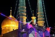 مراسم حرم حضرت معصومه(س) در هفته آینده اعلام شد