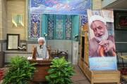 احداث مؤسسه نهج البلاغه با ابعاد بین المللی در قامت استان اصفهان است