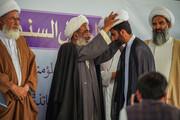 تصاویر/ جامعۃ الکوثر اسلام آباد میں اس سال فارغ التحصیل ہونے والے علمائے کرام کی عمامہ پوشی