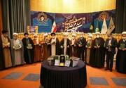 """حضرت علی (ع) کے یوم ولادت کے موقع پر، قم میں بین الاقوامی سمینار بعنوان""""آثار سید مرتضیٰ علم الہدی"""" کا انعقاد"""