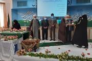 تصاویر/ تجلیل از جهادگران مدرسه علمیه حضرت زینب(س) شهر یزد