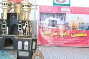 مرادآباد؛ حضرت علی کے یومِ ولادت پر محفلِ منقبت کا انعقاد
