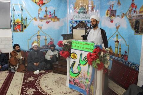 حسینیہ بلتستان قم میں عظیم الشان جشن مولود کعبہ کا انعقاد