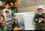 تبریک متفاوت فرزندان شهید روحانی مدافع حرم به رهبر انقلاب